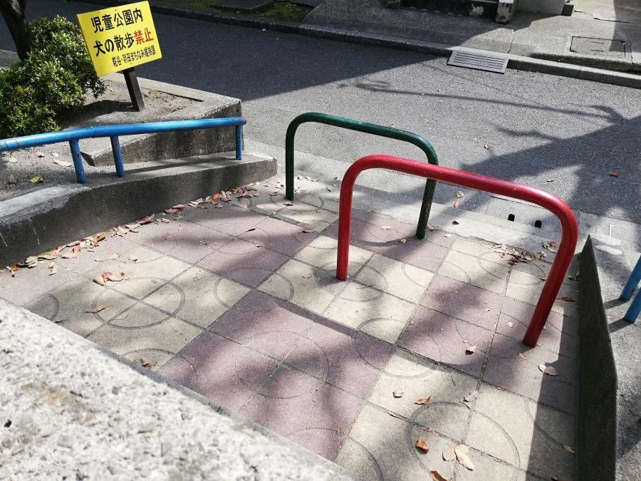 羽田五丁目児童公園 入り口