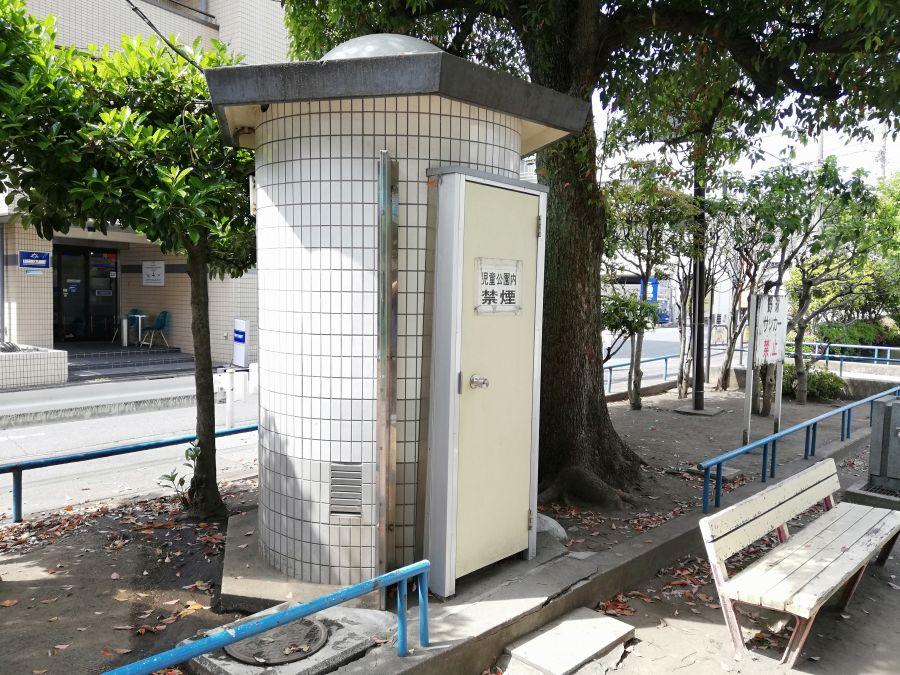 羽田五丁目児童公園 トイレ