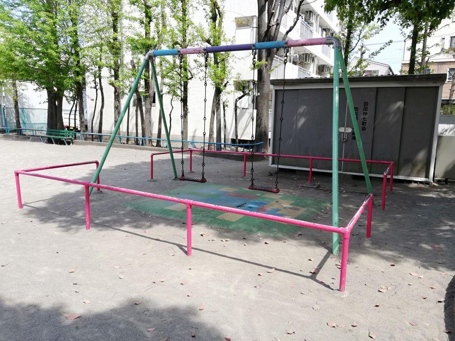 羽田五丁目児童公園 ブランコ