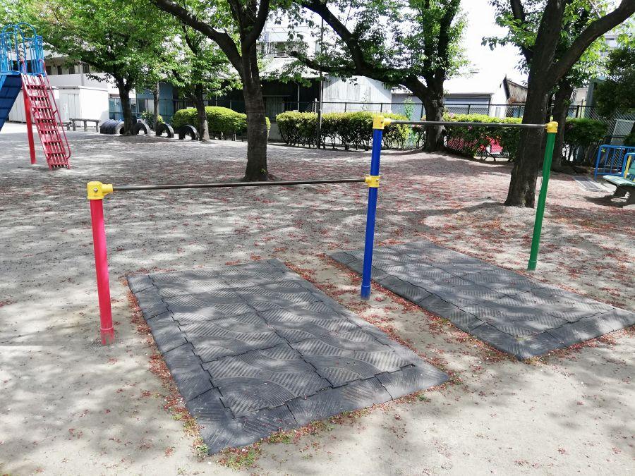羽田一丁目児童公園 鉄棒