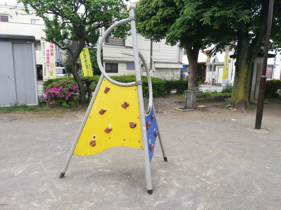 西糀谷 仲江名公園