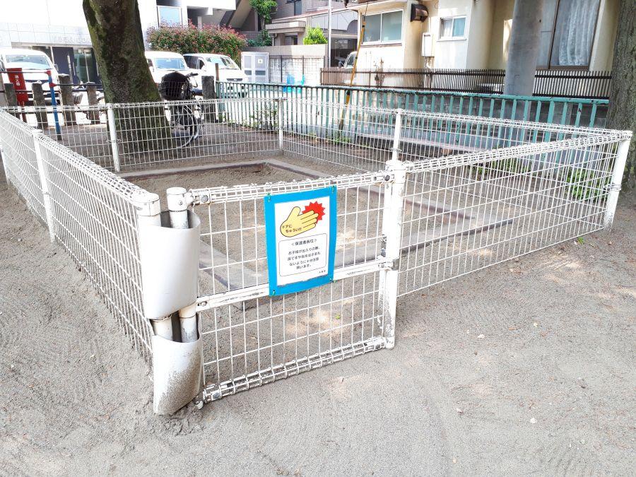 大田区 氷川児童遊園