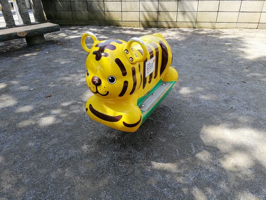 下丸子 諏訪児童遊園