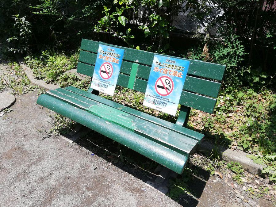 大田区 多摩川 安方南児童公園