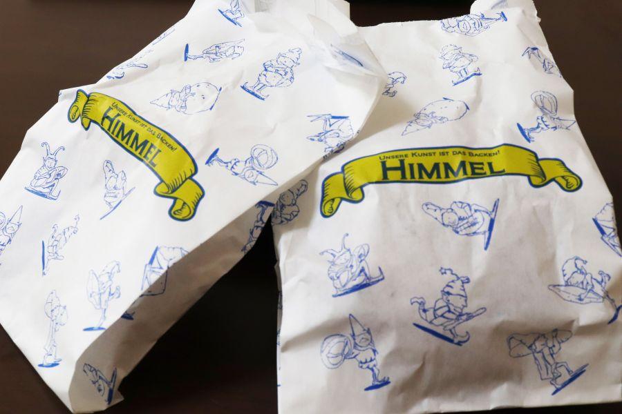 大岡山 HIMMEL ヒンメル