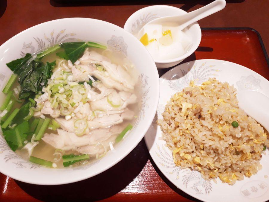 大田区 雑色 清香園 鶏そばと半チャーハンセット