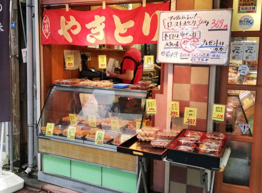 大岡山 松坂屋精肉店 やきとり